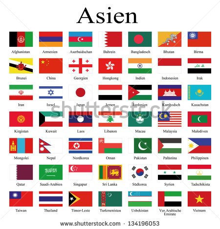 Asia Flags Stock Images, Royalty Free Images & Vectors | Shutterstock