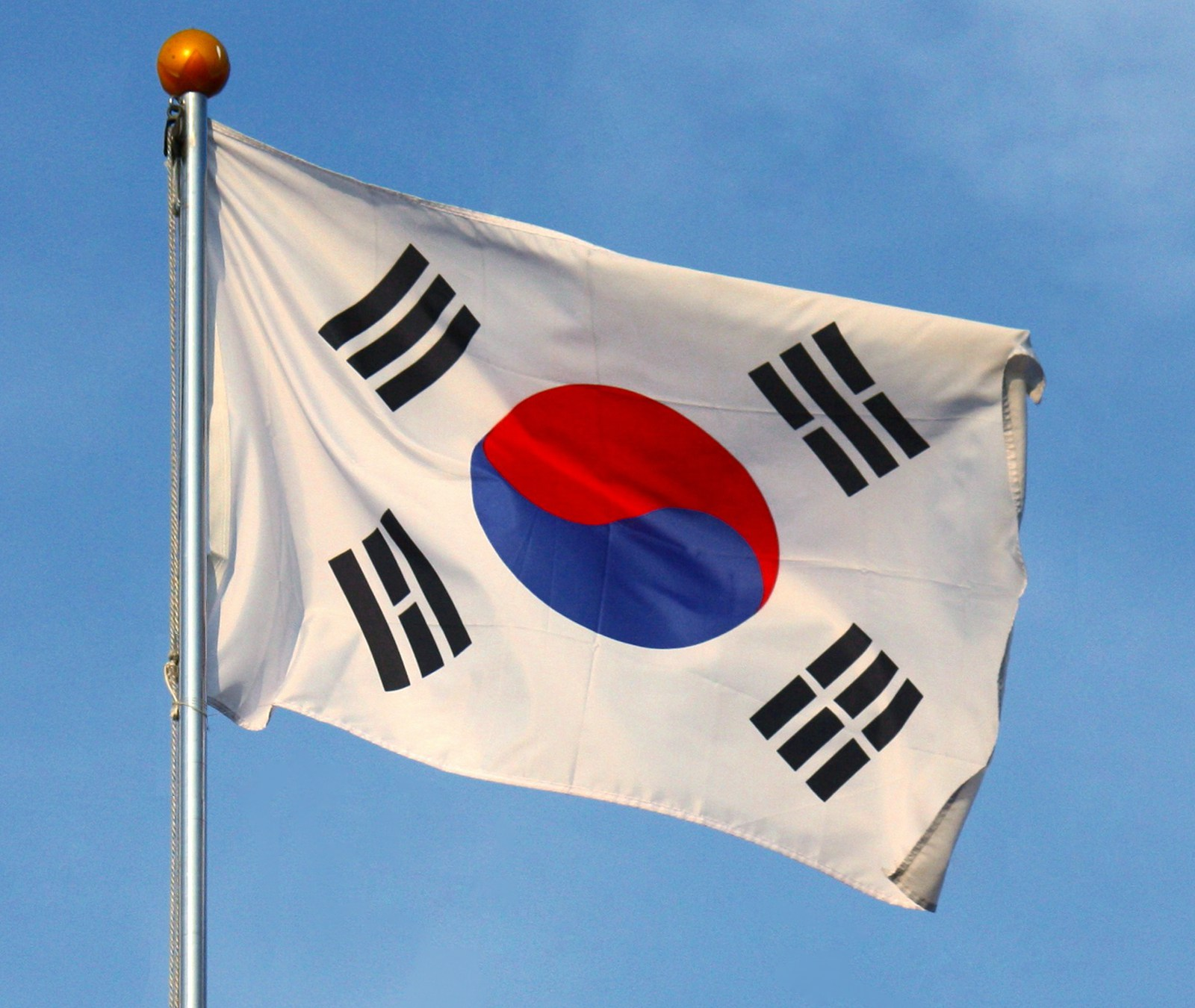 South Korean Flags (South Korea) from The World Flag Database