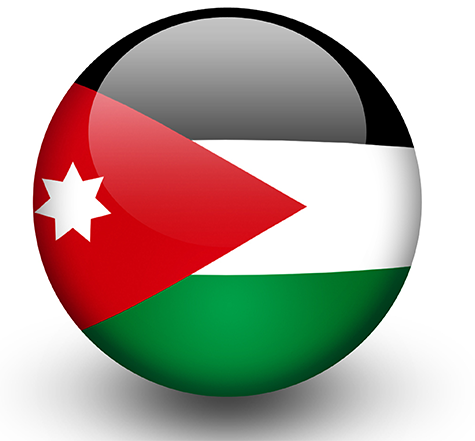 Flag of Jordan | Flags and countries | Pinterest | Flags, Jordans