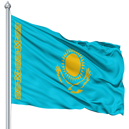 The Kazakhstan flag and its description