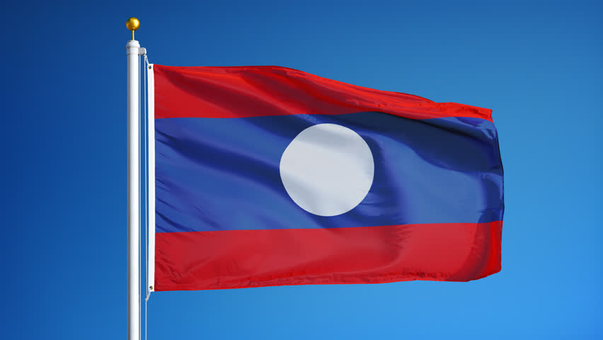 Laotian Flags (Laos) from The World Flag Database