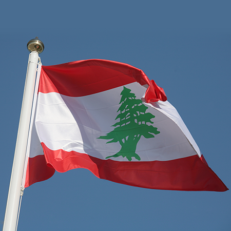 Lebanon Flag | printable flags