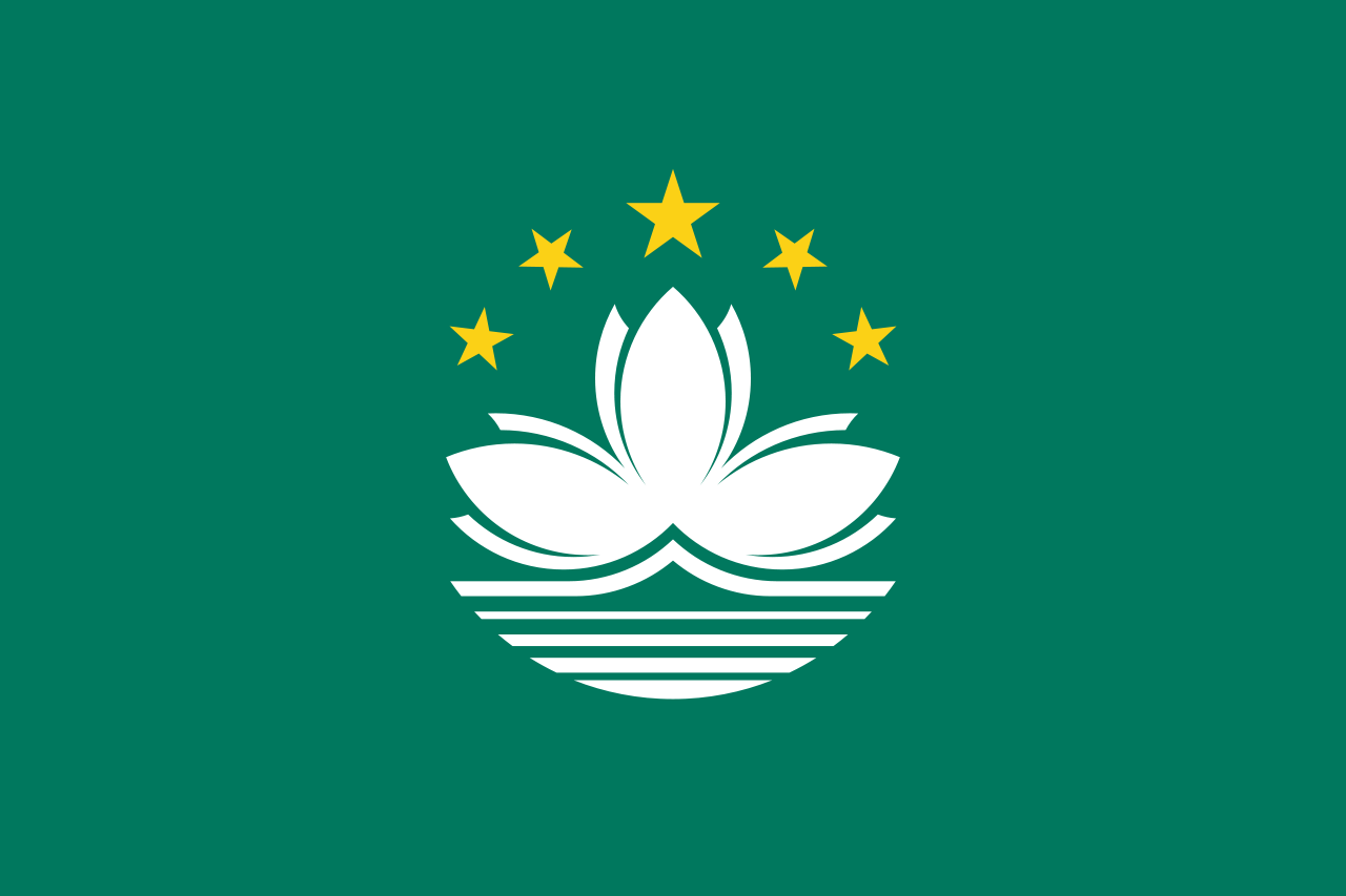 File:Flag of Macau.svg | Kinnikuman Wiki | Fandom powered by Wikia