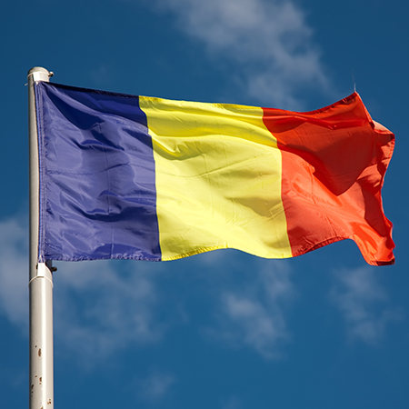 Round icon. Illustration of flag of Romania