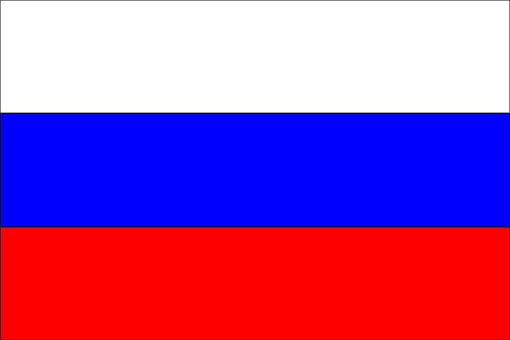 Russia Flags Maps Russian 120