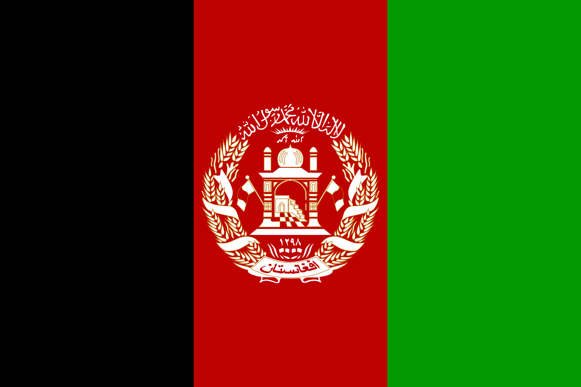 Afghanistan | World's Countries flags. | Pinterest | Afghanistan