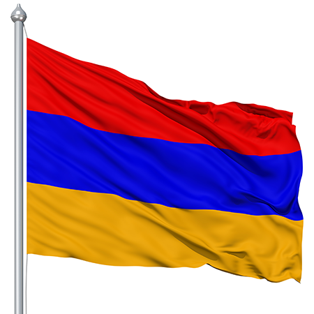 Flag of Armenia Wikipedia