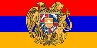 Armenian Flag | Flag of Armenia