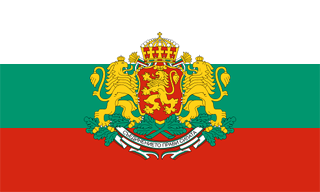 Flag of Bulgaria Wikipedia