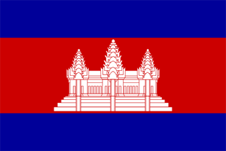 Cambodian Flag History