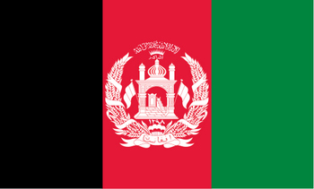 File:Afghanistan Flag. Wikimedia Commons