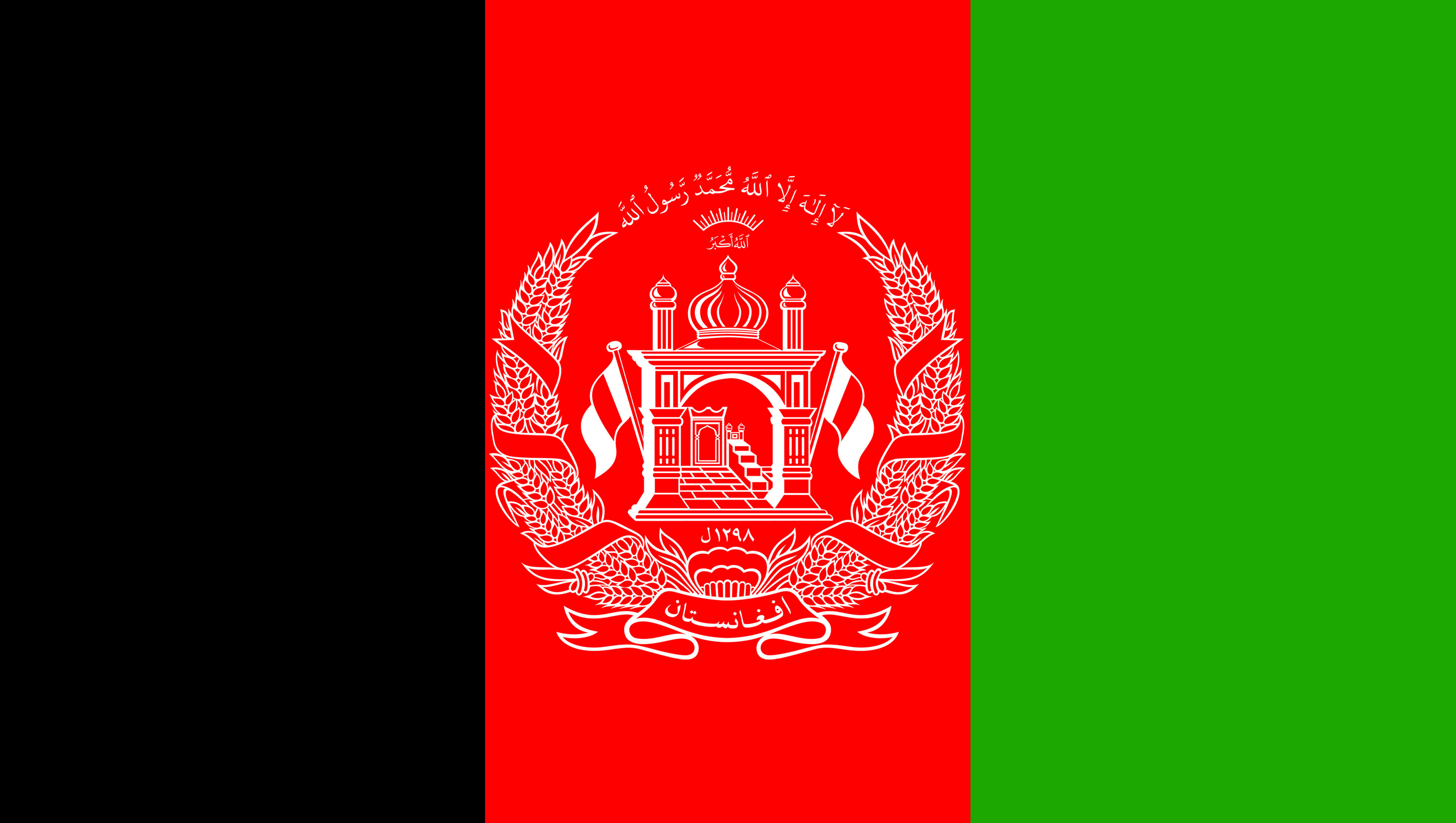 Afghanistan Online: Flags of Afghanistan