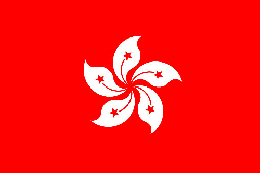 File:Flag of Hong Kong.svg Wikimedia Commons
