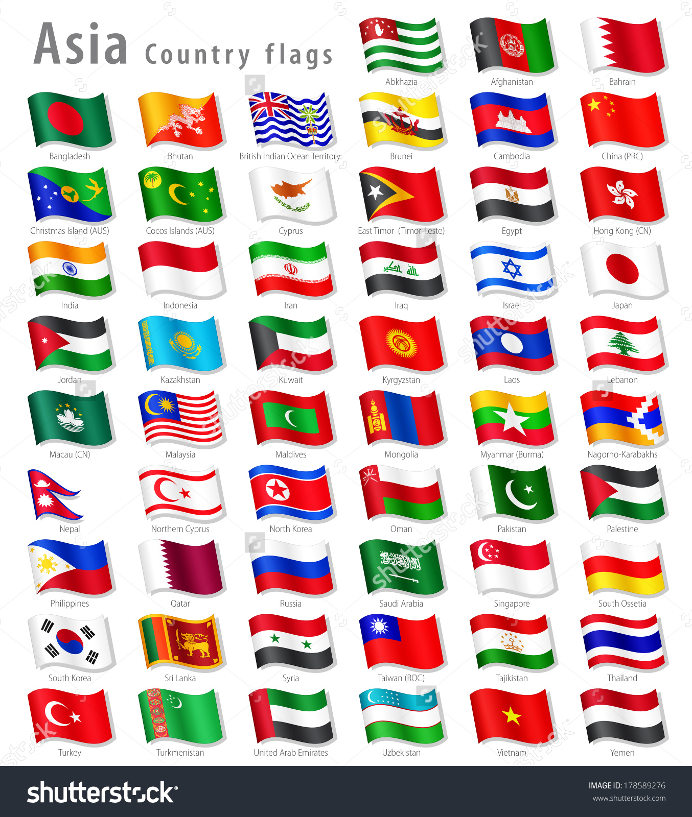 Vector Collection All Asian National Flags Stock Vector 178589276