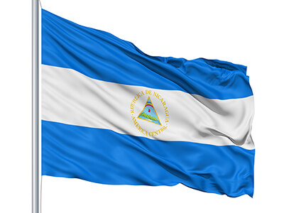 NICARAGUA: home to 15,000 street children because of poverty