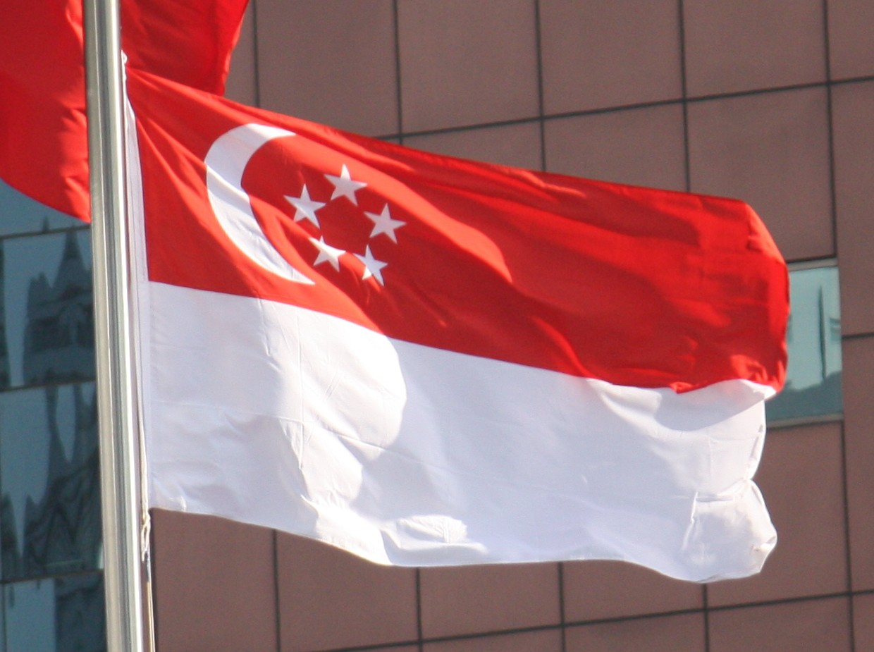 Singapore Flags and Symbols and National Anthem