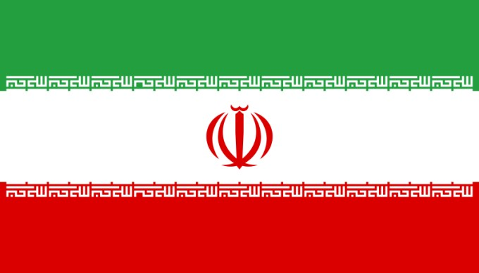 File:Flag of Iran.svg Wikimedia Commons