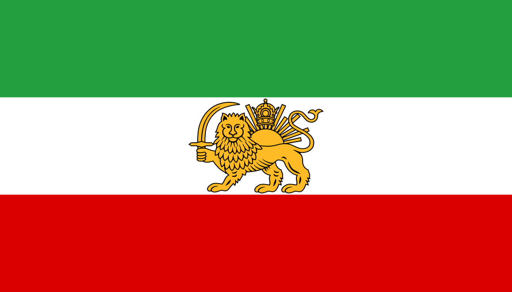 Iran Flag Free Pictures of National Country Flags