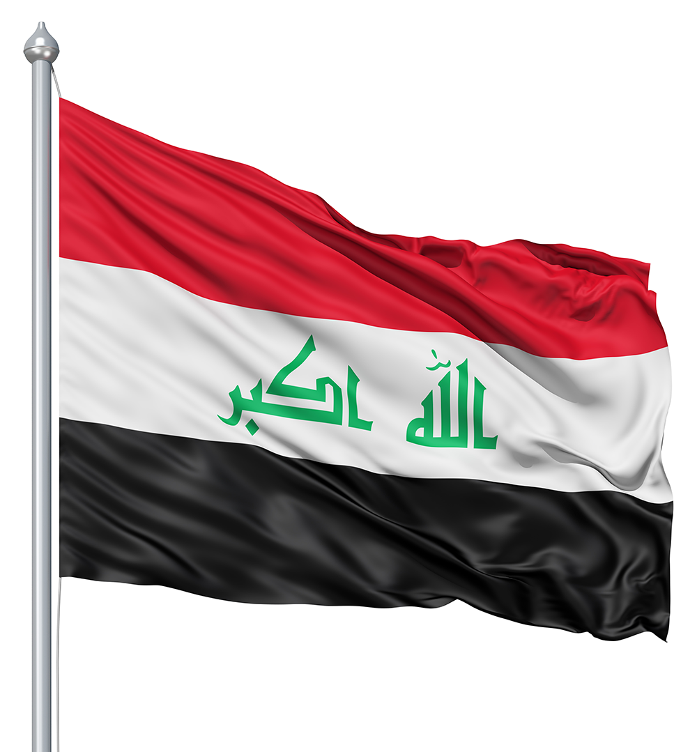Flag of Iraq Wikipedia