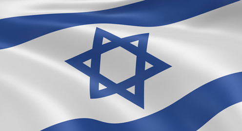 Flag of Israel Wikipedia