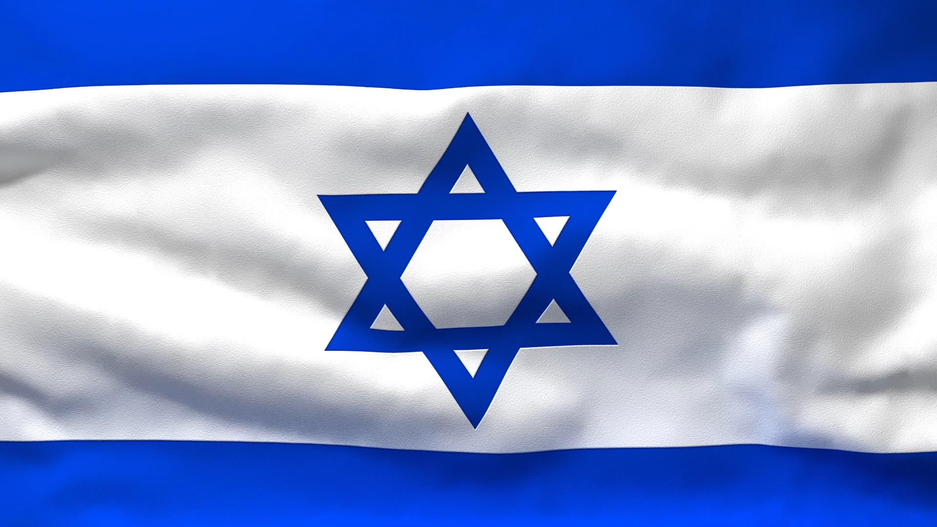 File:Flag of Israel.svg Wikimedia Commons