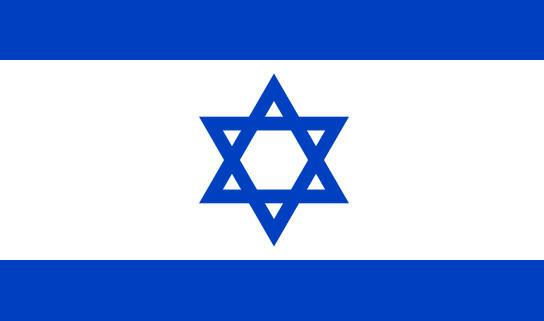 Israeli Flag Stock Footage Video Shutterstock
