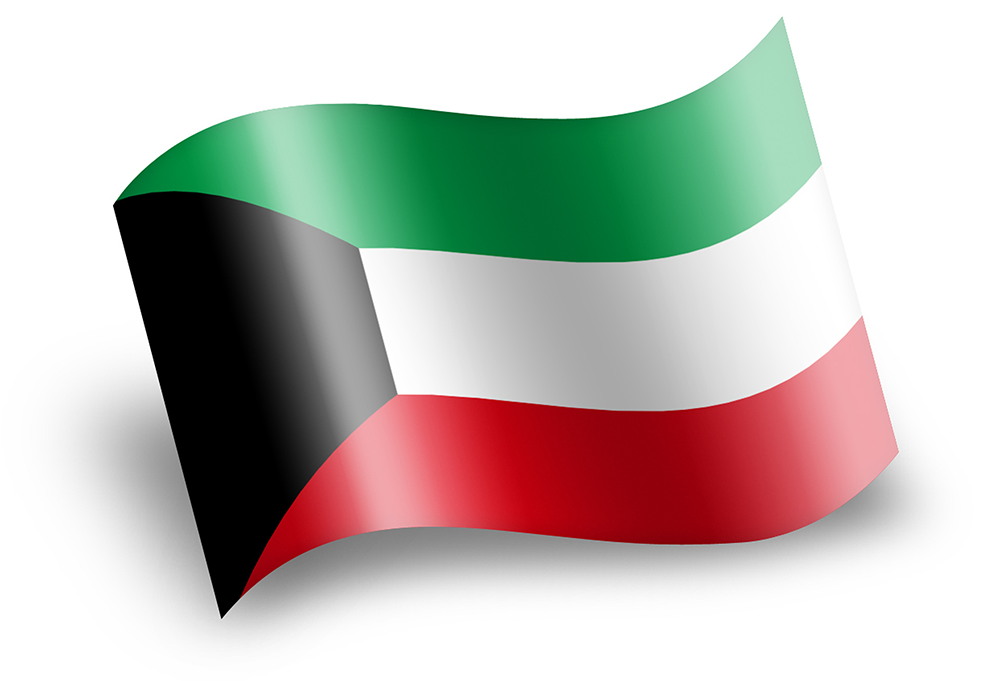 File:Flag of Kuwait.svg Wikimedia Commons