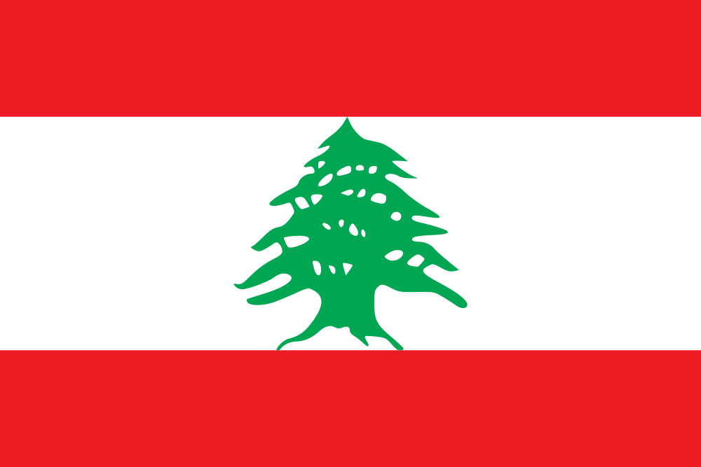 Flag Variants (Lebanon)