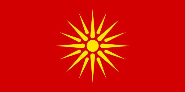 Round icon. Illustration of flag of Macedonia