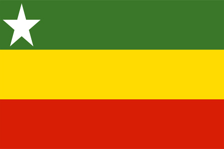 File:Flag of Myanmar (1974 2010).svg Wikipedia