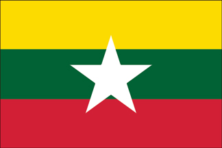 File:Flag of Myanmar.svg Wikimedia Commons