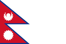 Flag of Nepal Wikipedia