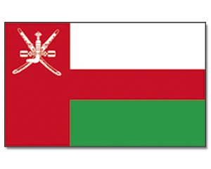 Oman Flag Stock Footage Video Shutterstock
