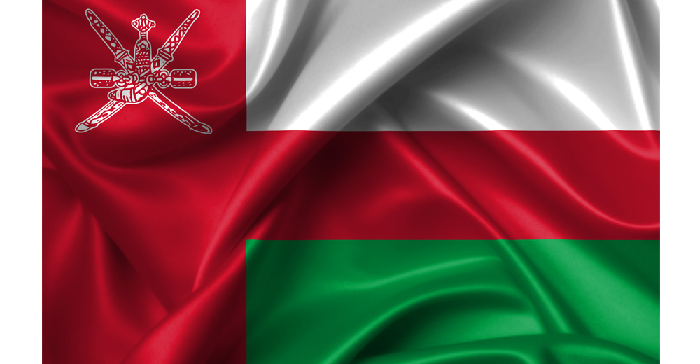 Oman Flag colors meaning history of Oman Flag