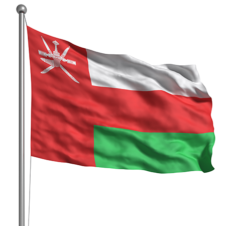File:Flag of Oman.svg Wikimedia Commons