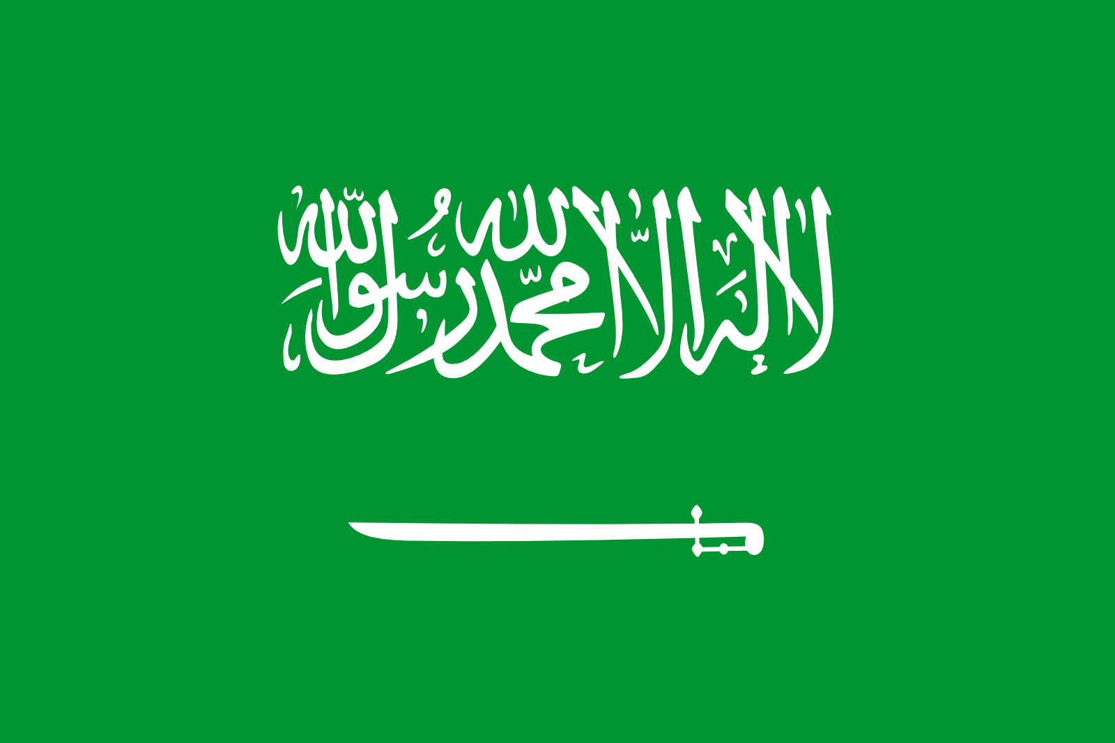 Saudi Arabian Flags (Saudi Arabia) from The World Flag Database