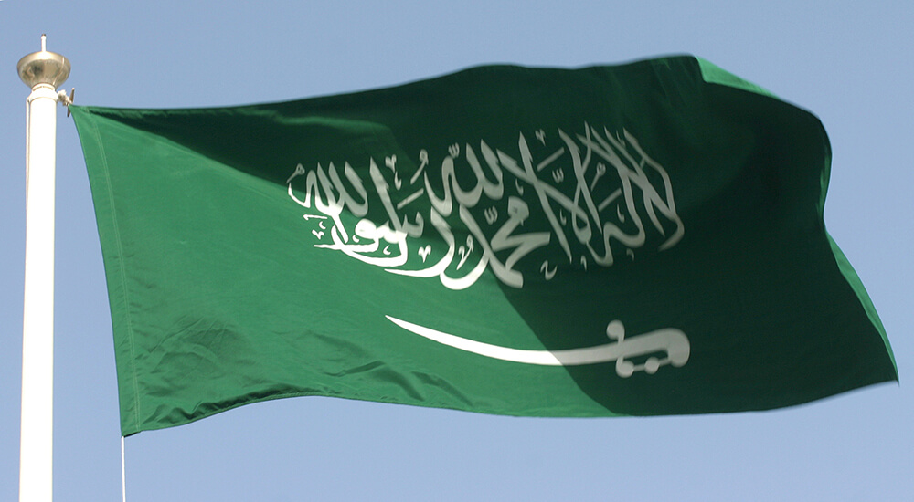 Saudi and gulf country flag