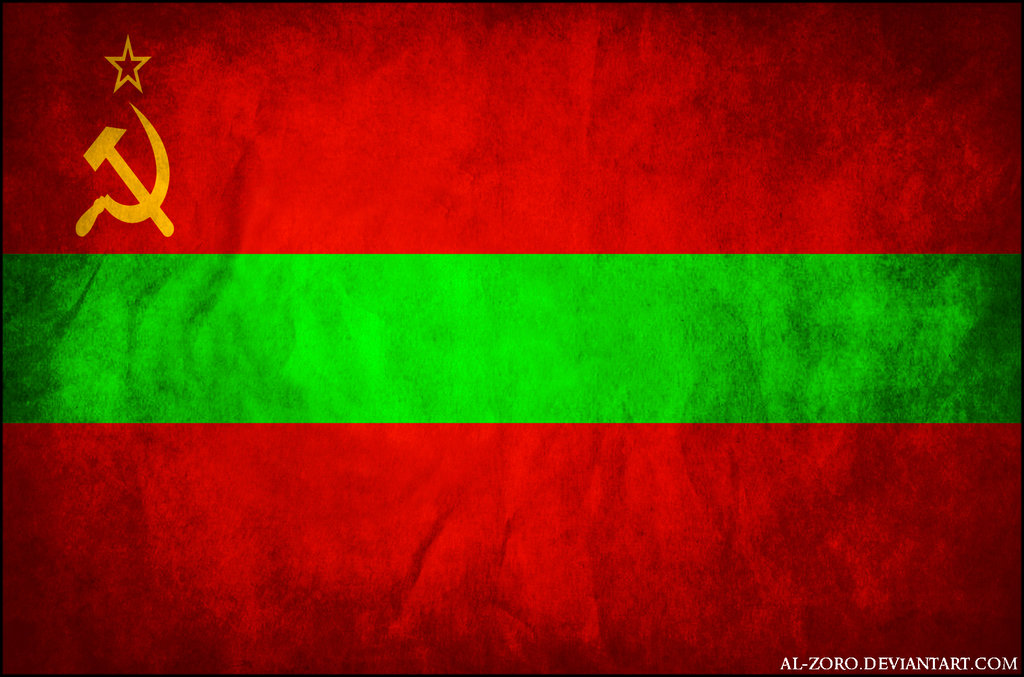 Creased Textured TRANSNISTRIA Flag In Slow Motion With Visible