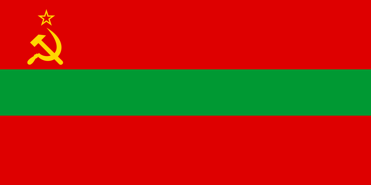 Flag Of Transnistria Animation Loop Stock Footage Video 5051162