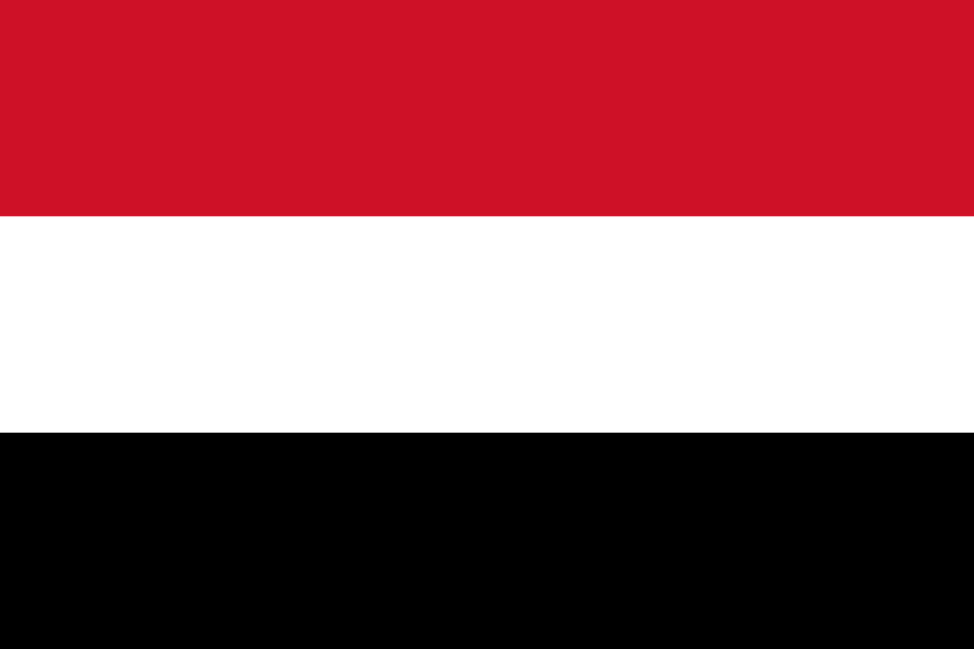 Yemen Flag and Description
