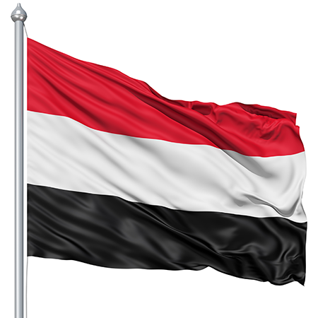 Flag of Yemen Wikipedia